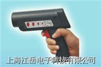 紅外測溫儀 PT90、PT120、PT150
