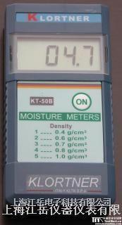 意大利KT-50木材測濕儀KT-50木材含水率測試儀,KT-50木材水分檢測儀 KT-50(KLORTNER-50)