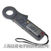 台湾泰仕 TES 漏电电流钩表 CM-03