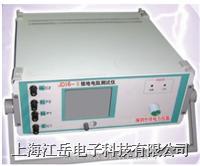 平安彩票官网国Megger JD16-II 型接地电阻测试仪  JD16-II