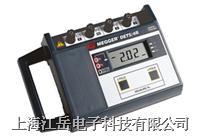 平安彩票官网国Megger 数字式接地电阻测试仪 DET5/4R