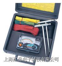 日本共立 接地电阻测试仪 4102A-H