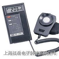 台湾泰仕 数字式照度计  TES-1330A/1332A/1334A