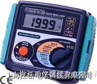 日本共立  回路阻抗测试仪 4120A