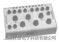 上海精密  低电势直流电位差计 UJ51