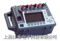 美国Megger  多功能测试仪  PMM-1