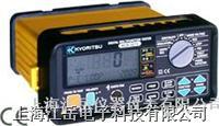 日本共立 多功能测试仪 6015