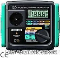 日本共立  手持式测试仪 6200