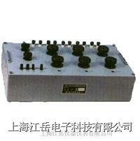 富阳精密仪器  直流单双臂电桥: FMQJ36型