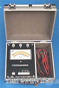 天水长城电工  绝缘电阻测试仪  CY5002