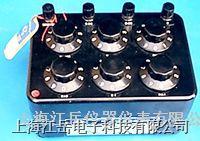 天水长城电工 直流多值电阻器  ZX21a
