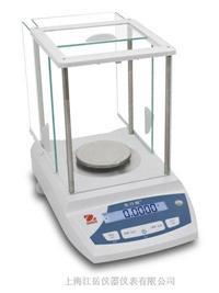 奥豪斯CP153C先行者通用型天平 CP153(C) CP153(C)/CP153C