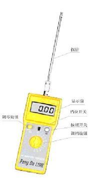 FD-N1奶粉糖类水分仪/FD-N1奶粉糖类含水率测试仪、FD-N1奶粉糖类含水量检测仪、FD-N1奶粉糖类测湿仪、FD-N1奶粉糖类水份测试仪 FD-N1