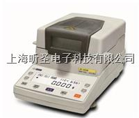 供应幸运快速水分测定仪XY-100MW卤素水分测定仪/红外水分测定仪/水分测量仪 XY-100MW