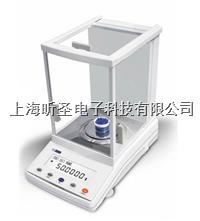 常州幸運FA2104萬分之一電子分析天平210g/0.0001g(0.1mg) 特價銷售1500元 FA2104