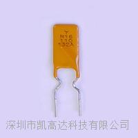 PPTC自恢复保险丝 R16-110 1.1A 16V插件保险丝