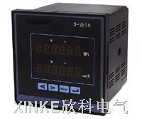 PC-CD194E-2S7多功能电力仪表 PC-CD194E-2S7