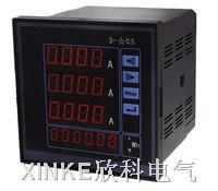 PC-CD194E-9S9多功能电力仪表 PC-CD194E-9S9