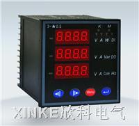 PC-CD194E-3S4多功能电力仪表 PC-CD194E-3S4