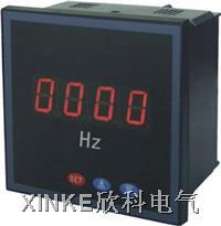 PC-CD194I-2D1可编程智能变送表 PC-CD194I-2D1