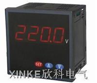PC-CD194I-2S1可编程数显报警表 PC-CD194I-2S1
