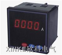 PC-CD194I-3S1可编程数显报警表 PC-CD194I-3S1