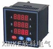 PC-CD194I-3S4可编程数显报警表 PC-CD194I-3S4