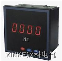 PC-CD194I-2K1可编程数显仪表 PC-CD194I-2K1