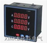 PC-CD194I-2X4三相数显仪表 PC-CD194I-2X4
