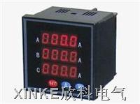 PC-CD194I-3X4三相数显仪表 PC-CD194I-3X4