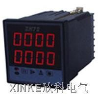 ZN72智能双数显仪表 ZN72