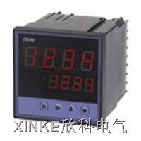ZN96智能双数显仪表 ZN96