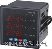 PC-CD194Z-2S4多功能电力仪表 PC-CD194Z-2S4