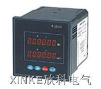 PC-CD194Z-2S7多功能电力仪表 PC-CD194Z-2S7