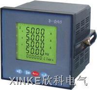 PC-CD194Z-2SY多功能电力仪表 PC-CD194Z-2SY