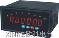 PC-CD194Z-1S5多功能电力仪表 PC-CD194Z-1S5