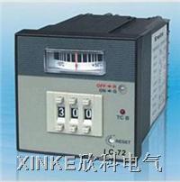 LC-72智能温控仪 LC-72