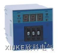 SG-771智能温控仪 SG-771智能温控仪