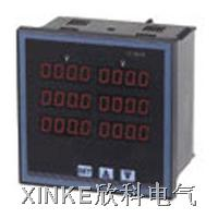 PC-CD194UI-2KA六路电流.电压组合表 PC-CD194UI-2KA六路电流.电压组合表