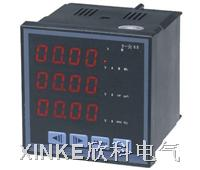 PC-CD194E-AS4多功能电力仪表 PC-CD194E-AS4多功能电力仪表
