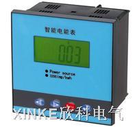 DT42-4E三相四线有功电能表 DT42-4E三相四线有功电能表