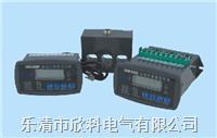 PD28G-Z智能电动机保护器 PD28G-Z智能电动机保护器