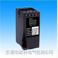 MSE104功率因数变送器