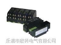 MSC303E热电偶温变隔离器