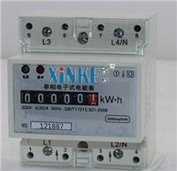 单相导轨式安装电能表 4P