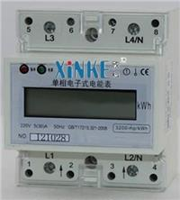 DIN導軌式安裝單相電子式有功電能表(帶RS485通訊接口)
