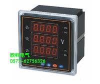 ECM系列仪表及变送器 ECM