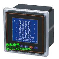 SE809系列系列仪表 SE809
