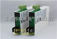 BD-3I3 三相电流电压变送器 欣科专业制造
