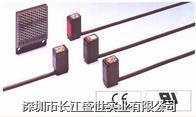 日本SUNX传感器 光电传感器CX-20系列